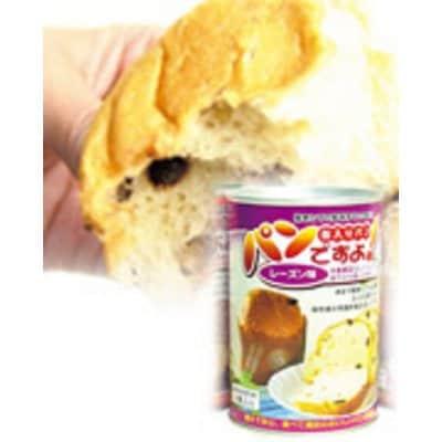 名古屋ライトハウス    パンですよ【レーズン味】 100g  100 g  480 円