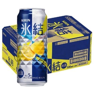 神奈川県限定 500ml 氷結レモン キリン 1ケース4520円
