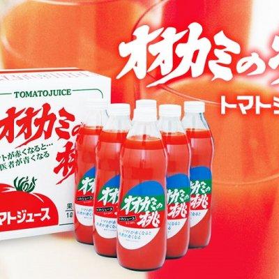 オオカミの桃(有塩トマトジュース) 1L×6本