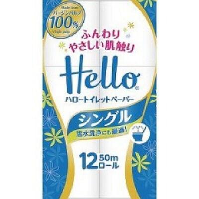 トイレットペーパー シングル(12ロール)   【ハロー】日用品 398円