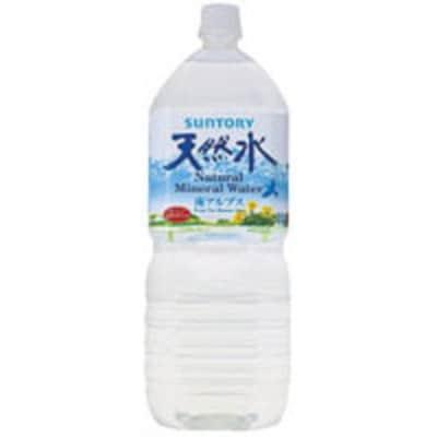 サントリー南アルプス 天然水 2L×6本  2000 ml  1008 円