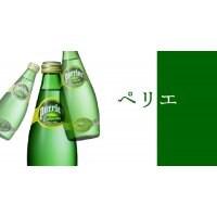 750ml ペリエ ナチュラル 炭酸水 (12本入 )/ ペリエ(Perrier) ( 炭酸水 ミ...