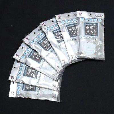 【Yui不織布マスク】7枚入×7袋 3層構造高品質フィルター