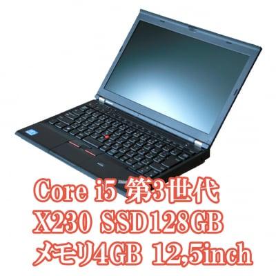 ThinkPad X230 SSD128GB Core i5/第3世代CPU 4GBメモリー  モバイルノートパソコン