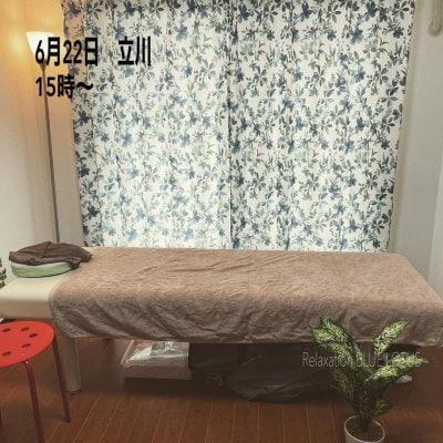 15時〜15分コース(6/22立川 レンタルサロンKNOEH)