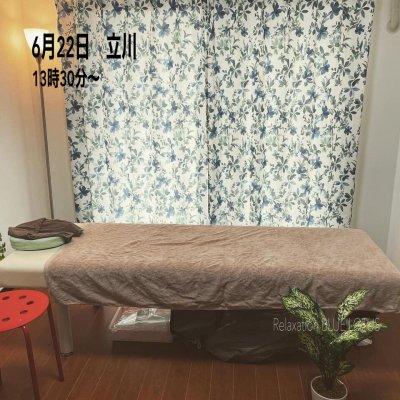 13時30分〜15分コース(6/22立川 レンタルサロンKNOEH)