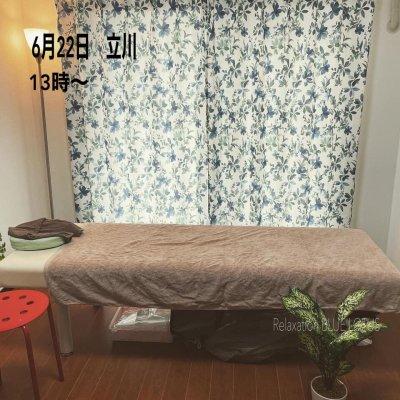 13時〜15分コース(6/22立川 レンタルサロンKNOEH)