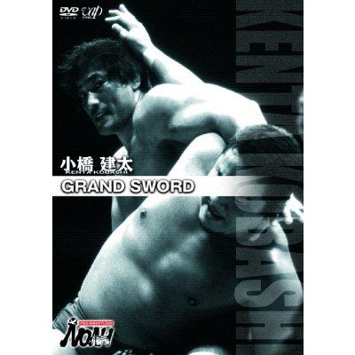 [DVD] PRO-WRESTLING NOAH 小橋建太~GRAND SWORD~