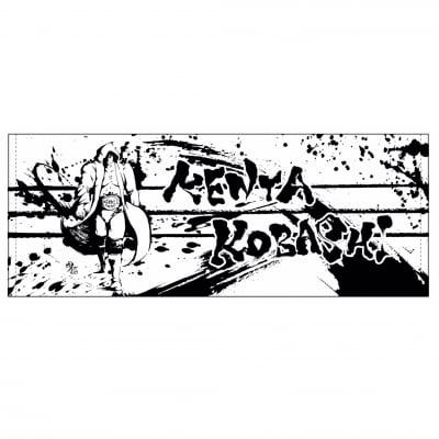 FortuneDream6大会記念タオル