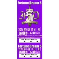 ◇一般発売◇FortuneDream5[S席7,000円]