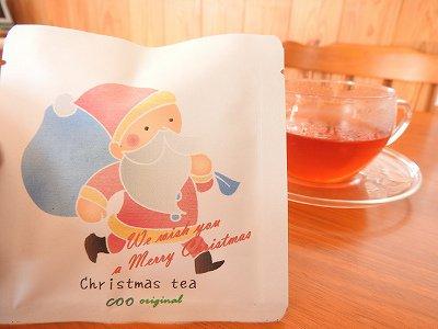 クリスマス ハーブブレンド サンタ