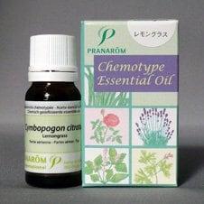 レモングラス精油 プラナロム社 ケモタイプ精油 安心 アロマテラピーのための天然・無添加のオーガニックエッセンシャルオイル