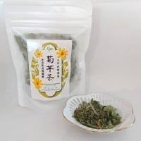 菊芋茶|天草産無農薬ハーブブレンド COOオリジナルブレンド ハーブティー