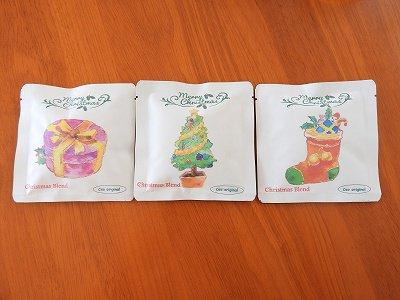 クリスマス 紅茶ブレンド 3デザイン