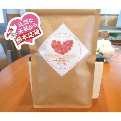 【熊本地震応援】支え愛(ささえあい)茶 天草から元気を!