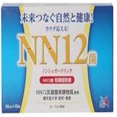 [複製]順天堂大学〔研究・発表〕 12年間の研究実績 圧倒的な研究実績が信頼性を得ている乳酸菌 NN12菌ドリンク