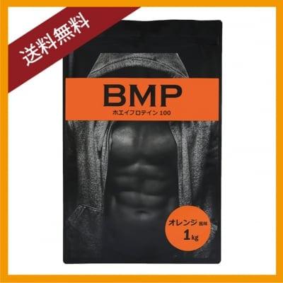 BMPプロテインオレンジ風味1kg[送料無料]