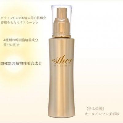 初回購入者様限定SCブースターマスク2枚プレゼント幹細胞培養液配合の「塗る栄養」オールインワン美容液...