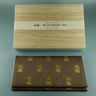 《プレゼント用桐箱》 Wallet &Ticket用(大)