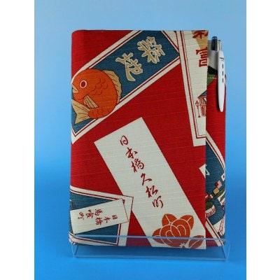 【かる〜い わ手帖】粋な江戸まち37町「和布と和紙の自由帳」mini