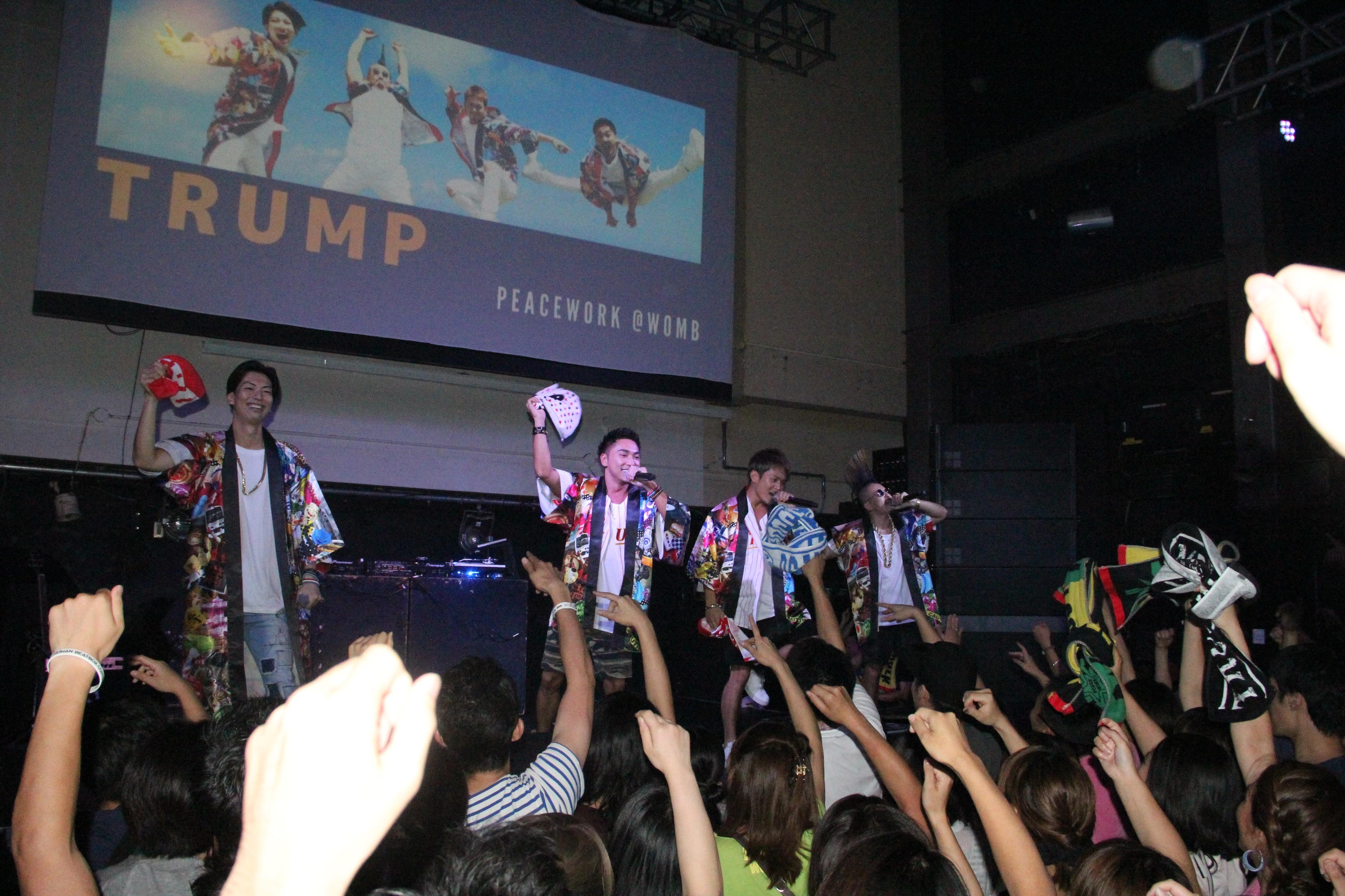 【店頭払い専用】★11/23 (金) 20:00〜23:30 ★『 PeaceWork 〜Special guest:TRUMP 〜』のイメージその1