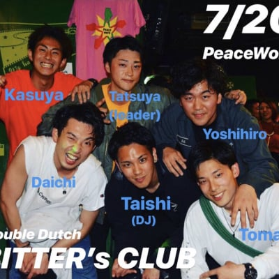 【店頭払い専用】7/20 (土) 17:00〜21:30 『 PeaceWork』 / 1ドリンク代込み2,500円