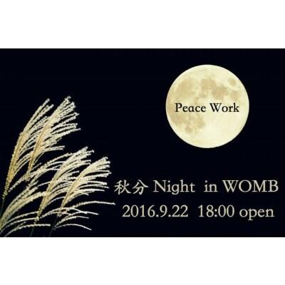 【店頭払い専用】★ 9/22(祝)18:00〜21:30 ★『PeaceWork 〜秋分 Night〜 』@ WOMB★