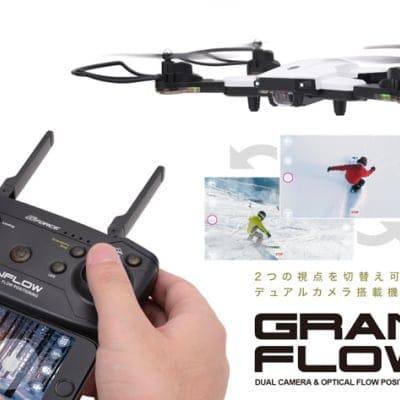 GForce ドローン GRANFLOW