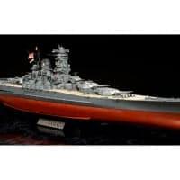 戦艦大和タミヤ1/350艦船シリーズ日本戦艦プレミアム大和