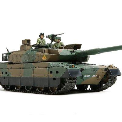10式戦車タミヤミリタリーミニチュアシリーズ1/35陸上自衛隊10式戦車