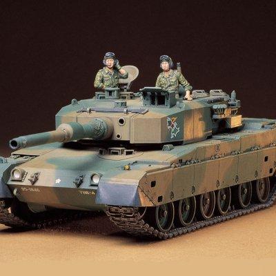 タミヤ ミリタリーミニチュアシリーズ 1/35スケール 陸上自衛隊90式戦車