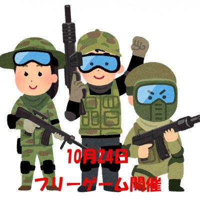 10/24日曜日サバゲー昼食のお弁当申込チケット若桜氷ノ山