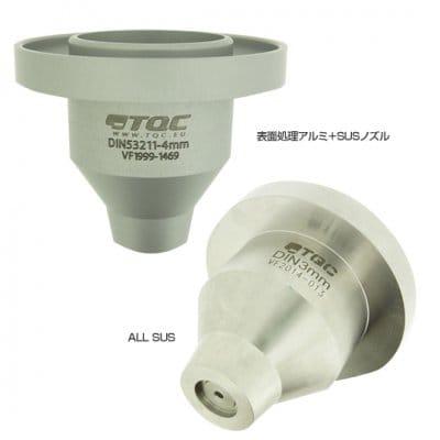 TQC スタンド用DINカップ ALLステンレス製 KT-VF2015