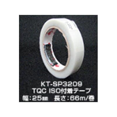 ISO付着テープ 66m 1巻 KT-SP3209