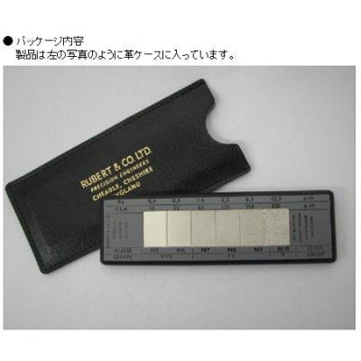 RUBERT 100シリーズ比較見本板グリットブラスト KB-129、ショットブラスト KB-058