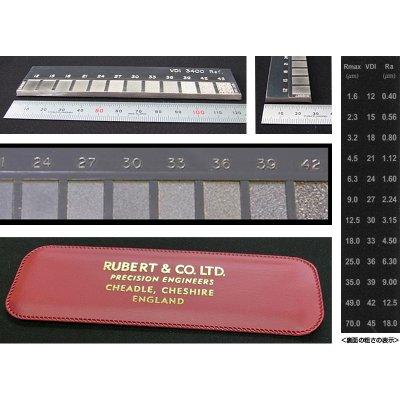 RUBERT 放電加工仕上げ比較見本板 KB-013
