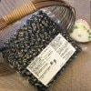 """すぐ食べれて美味い!北海道産 """"煎り""""黒大豆500g(真空パック 2袋)食物繊維で免疫力UP!"""