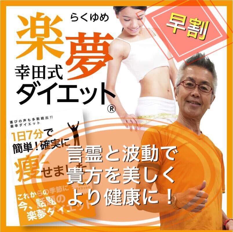 体も心も幸せに!美しく健康に若返る!《一緒にイコ~ 1500円 割引》(2.5時間)のイメージその2