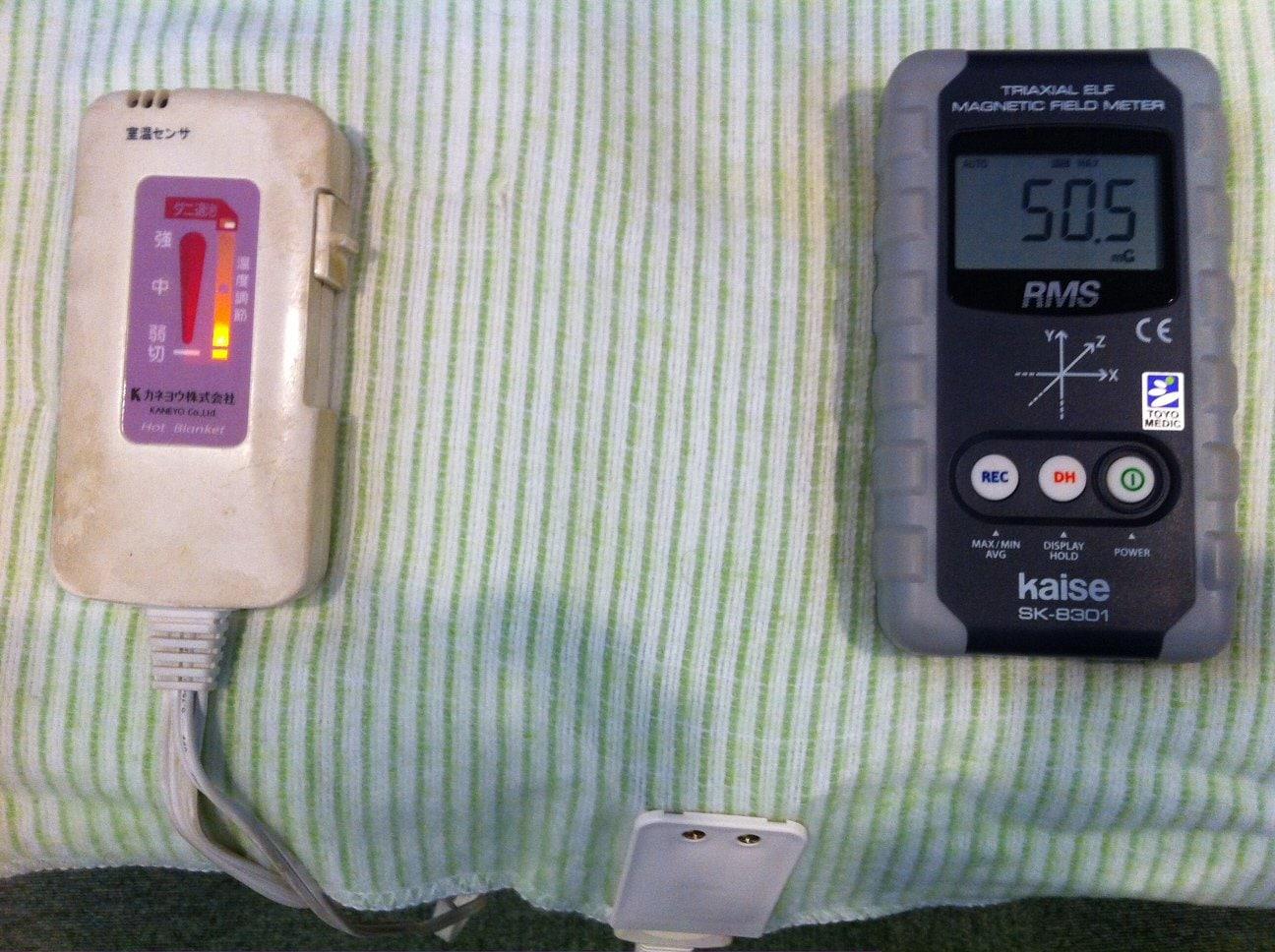 電磁波測定サービス(自宅)のイメージその4
