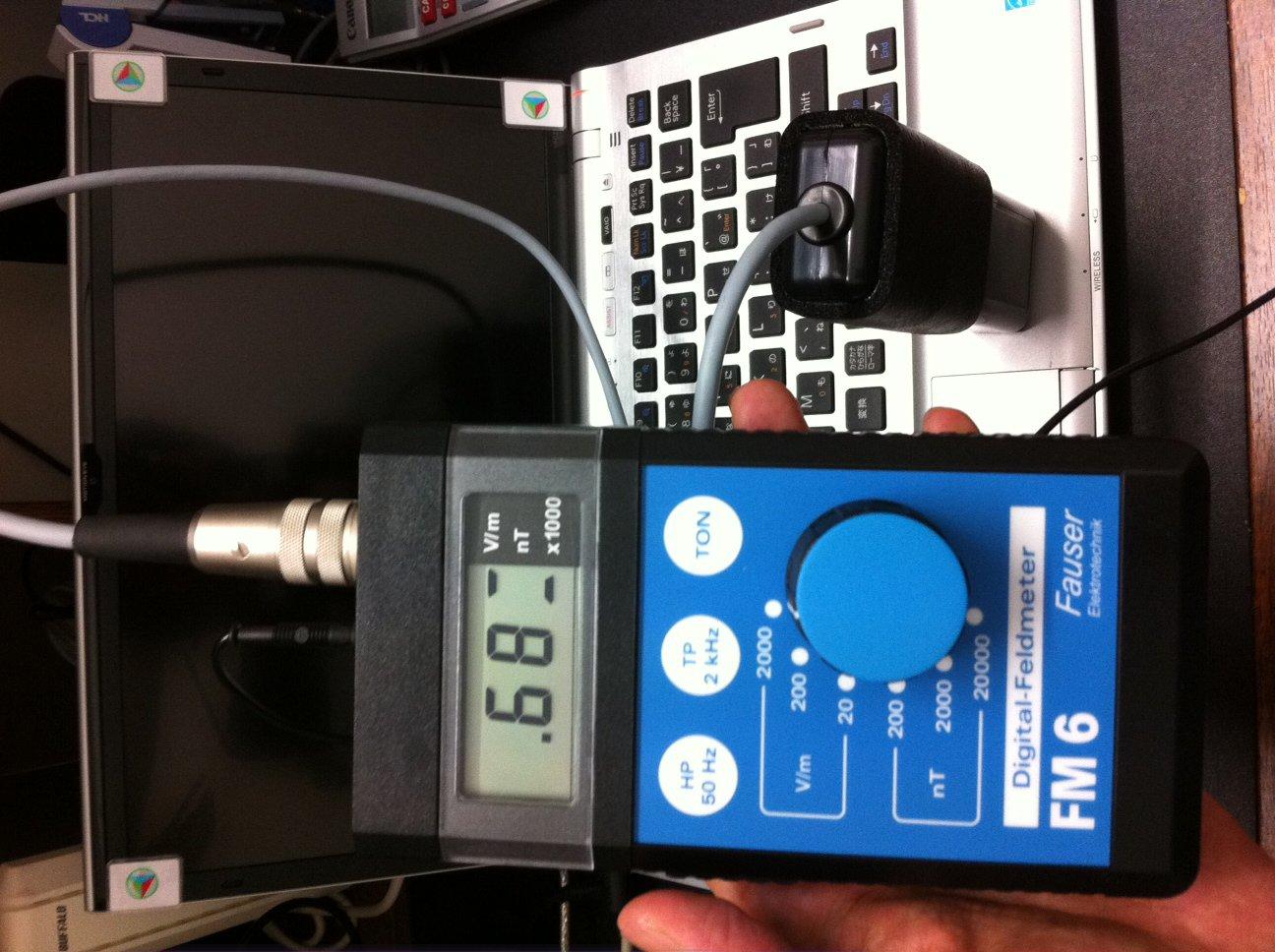電磁波測定サービス(自宅)のイメージその2