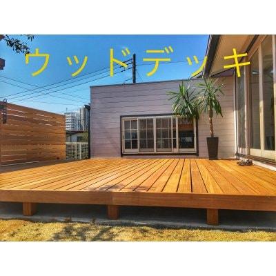 1000円 決済用webチケット