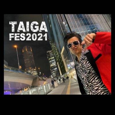 TAIGAフェス2021【6/9(水)19:00開場 前売りチケット(整理番号付自由席)】