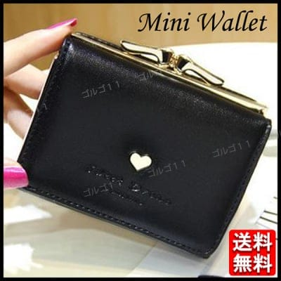 2つ折り財布 がま口財布 レディース ミニ財布 ブラック コインケース カード