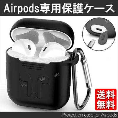 AirPods 保護 ケース カバー エアーポッズ 衝撃吸収 アップル ストラップ イヤホン 黒