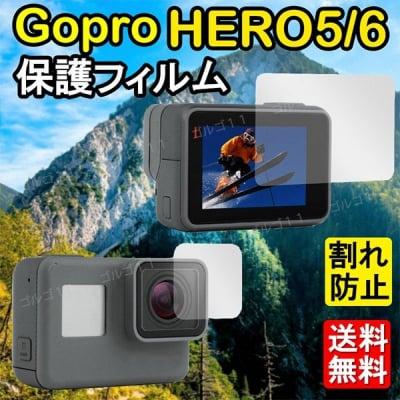 Gopro 液晶保護フィルム ガラスフィルム HEROH5/6/7 ゴープロ 強化ガラス
