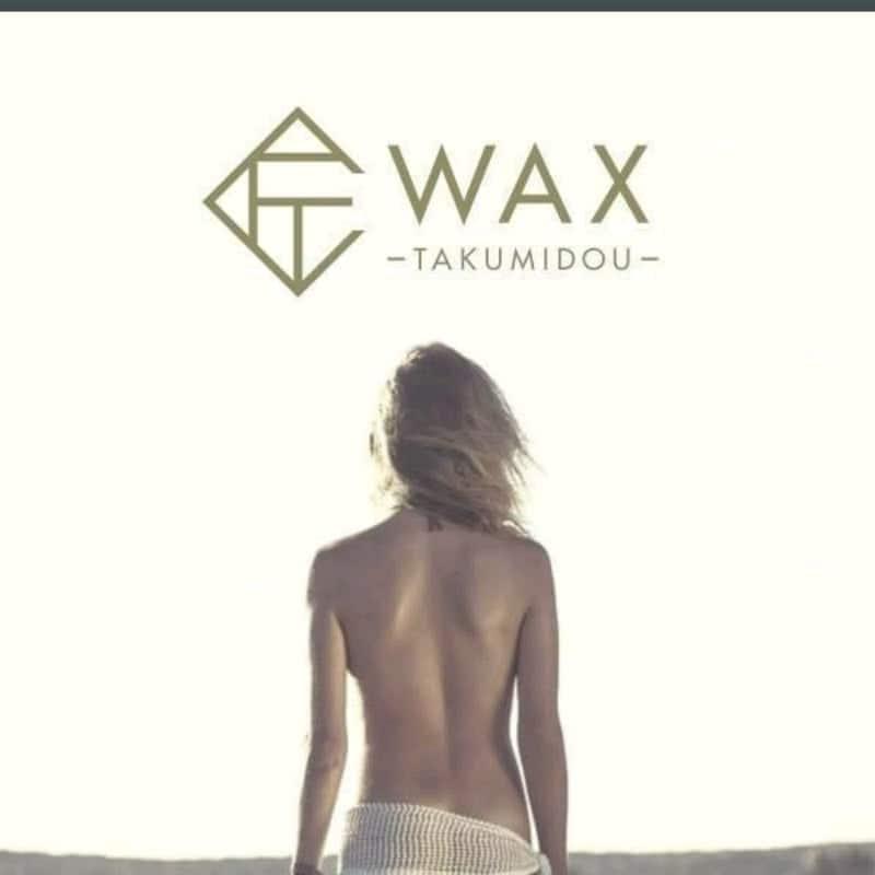 女性専用BODYワックス脱毛チケット(首下から腰上までの背中)のイメージその1