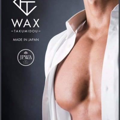 男性専用胸毛ワックス脱毛チケット(施術場所:浅草)
