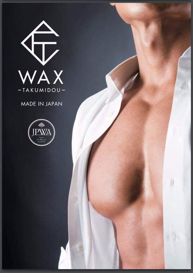 男性専用胸毛ワックス脱毛チケット(施術場所:浅草)のイメージその1