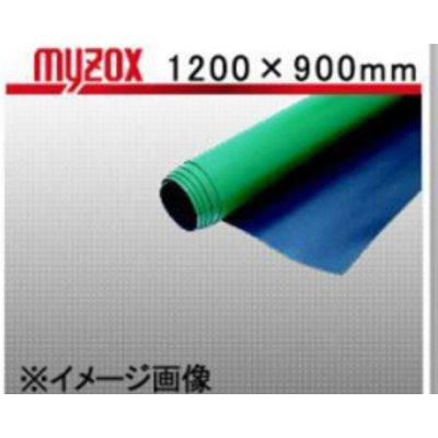 黒板用マグネットシート 1200×900mm 216043