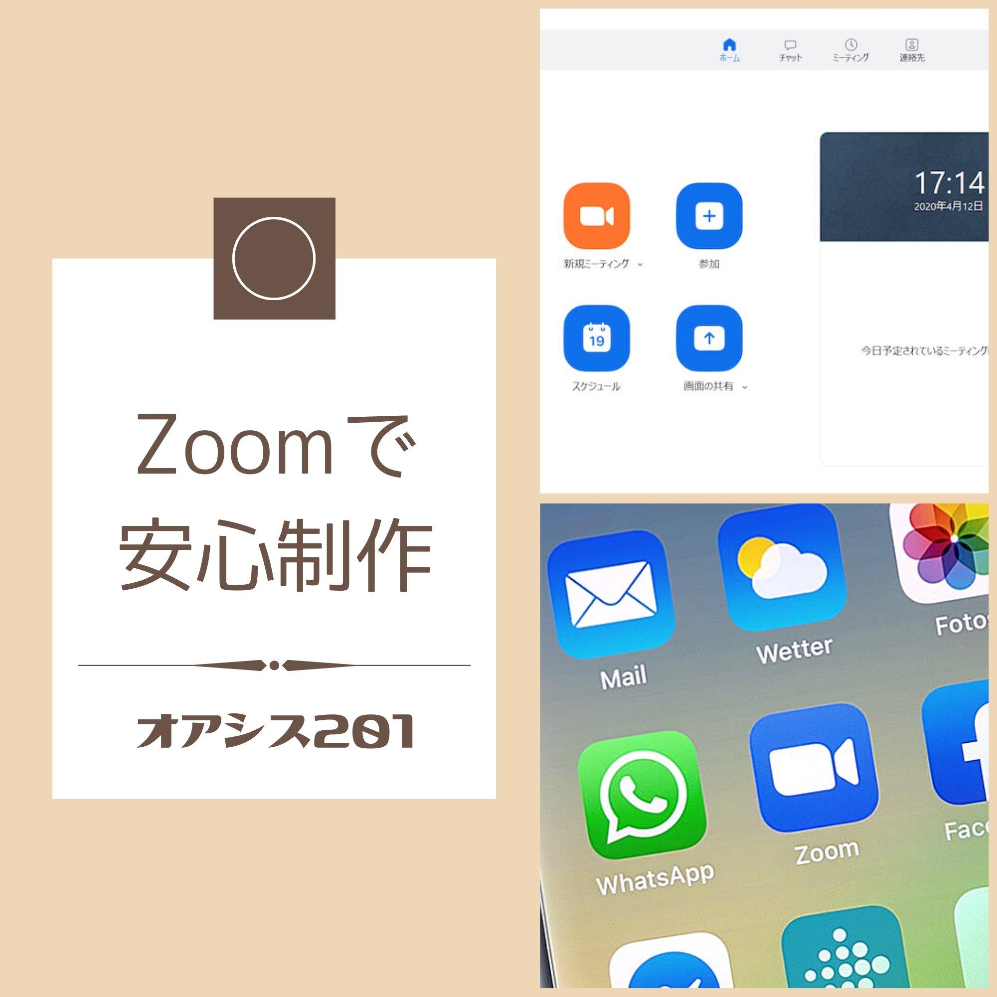 【Zoomで安心制作】ツクツクショップ制作|リニューアルセット(商品ページ+イメージ画像各種設定付き)のイメージその2